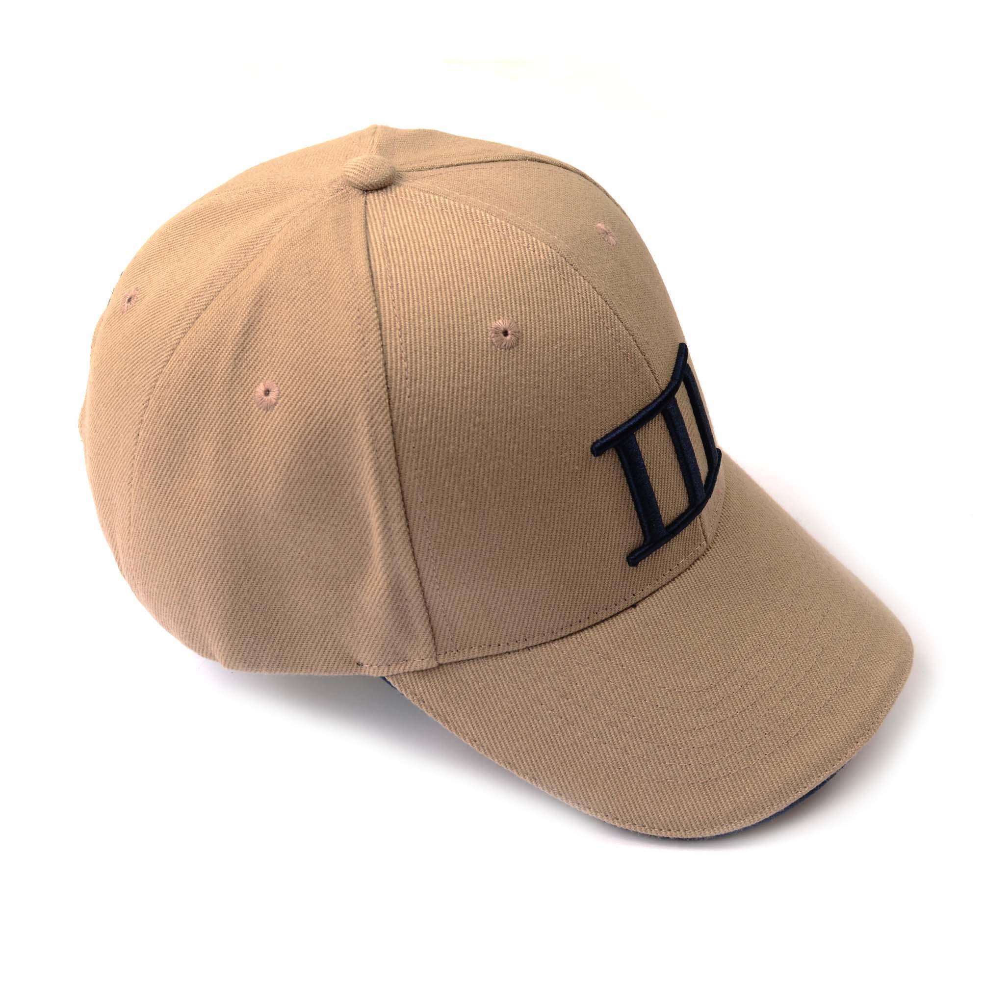 Beige Tresanti branded cap